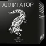 Аллигатор — средство для эрекции