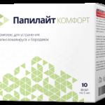 Папилайт Комфорт - комплекс от бородавок и папиллом