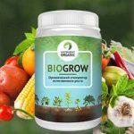 BioGrow Plus - биоактиватор роста растений
