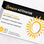 Bronze Activator – капсулы для загара