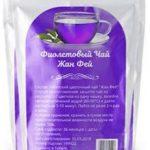 Жан Фей – фиолетовый чай для похудения