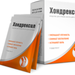 Хондрексил – средство для суставов