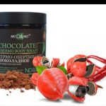 Chocolate Thermo Body Wrap от целлюлита