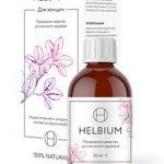 Хельбиум природное средство для женского здоровья