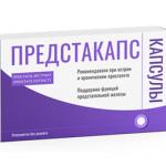 Предстакапс капсулы от простатита