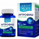 Артрофиш средство против боли в суставах