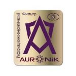 Auronik Smart информационно-энергетический фильтр