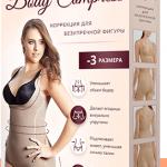 Body Compress корректирующий комбидресс