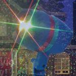 Проектор Звездный дождь