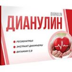 Дианулин от диабета