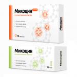 Микоцин комплексное средство от грибка
