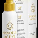 Nanolux Activ спрей от морщин