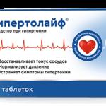 Гипертолайф средство при гипертонии