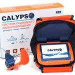 Calypso UVS 03 подводная камера