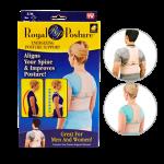 Royal Posture магнитный корректор осанки реальные отзывы