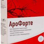 АроФорте препарат от давления